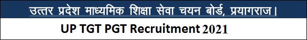 UP-TGT-PGT-Recruitmen 2021t
