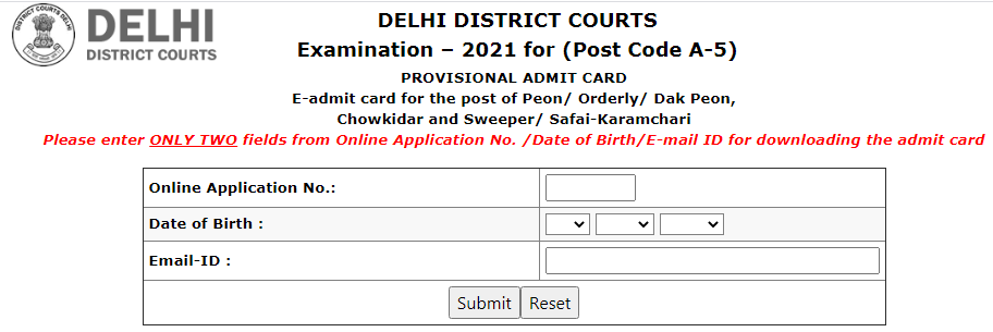 DDC Group C Admit Card Link