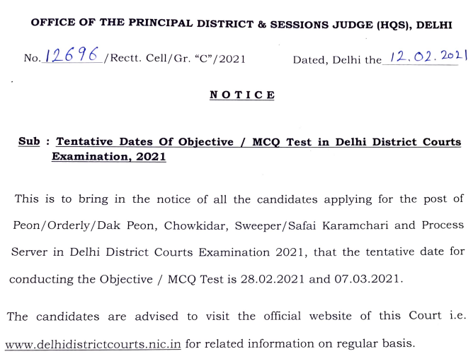 Delhi District Court Group C Admit Card 2021