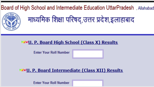UP Board Result 2021 Check by Roll Number