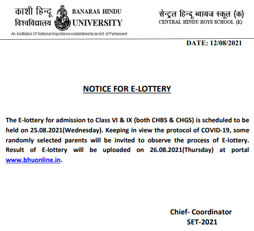 BHU CHS Lottery Result 2021 For Class 6 9 Amission