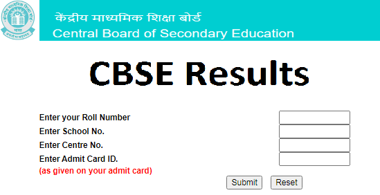 CBSE 10th Reuslt Check Name Wise
