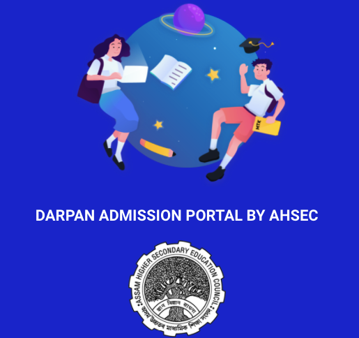 hs 1st year admission 2021 online apply
