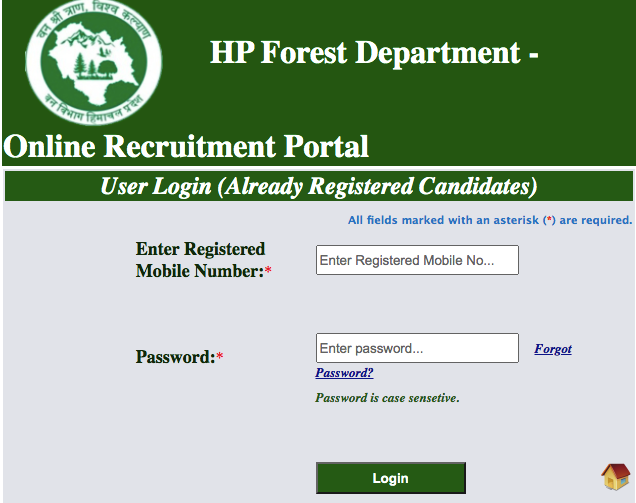 HP Forest Guard Admit Card 2021 Download
