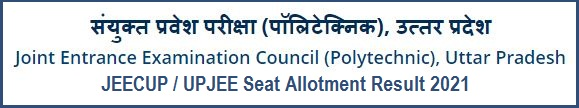 JEECUP 2021 3rd Round Seat Allotment Result