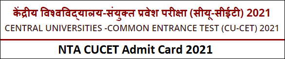 NTA CUCET Admit Card 2021