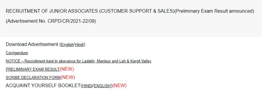 SBI Clerk Pre Result 2021 link