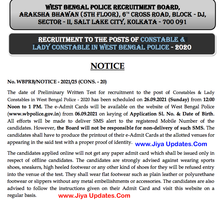 WB Police Constable Exam Date 2021