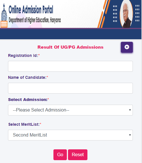 dheadmissions.nic.in 2021 Second Merit List Download