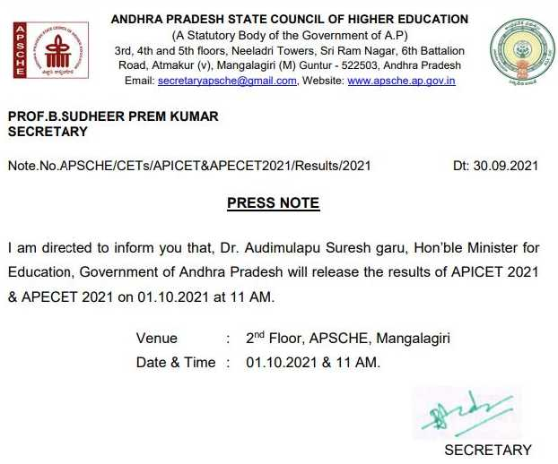 AP ECET Results date and time 2021
