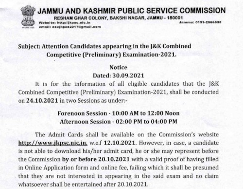JKPSC Combined Competitive Prelims CCE admit card 2021 date